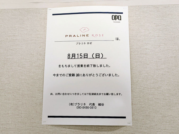 pralinerose_6