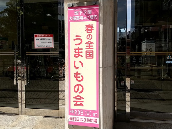 Photo_21-04-14-16-38-02.079