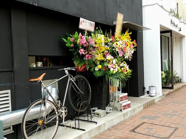 yakitorishimizu_5
