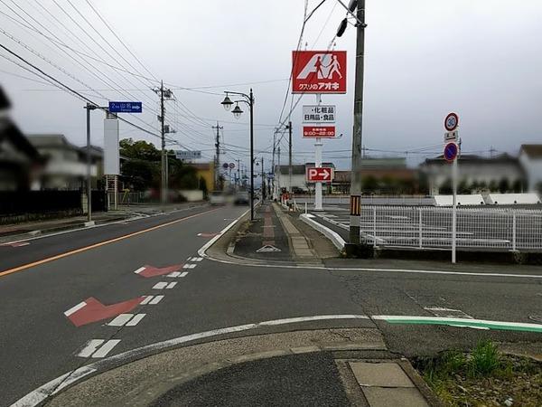 aoki-kuragano_3