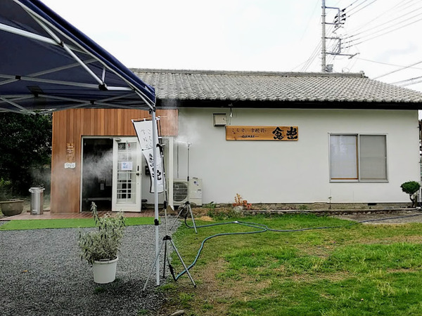 gamaeshokudou_2