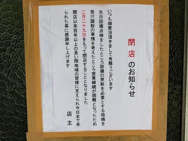 fujimoriyu_7