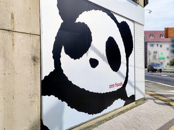 panda-kitchen_6