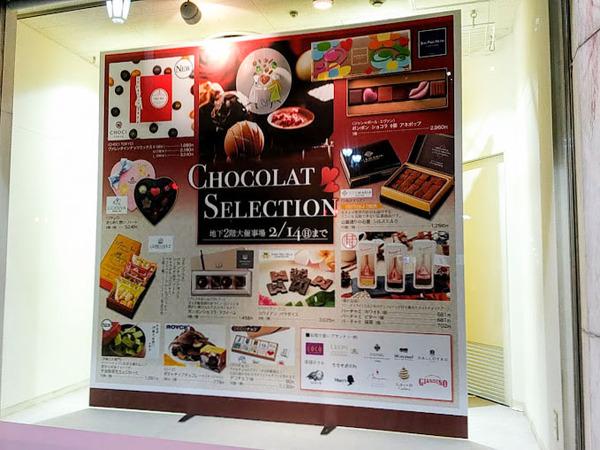 chocolat-selection_1