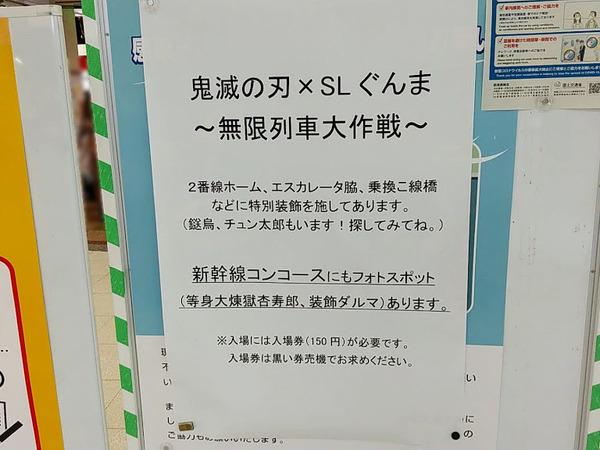 sl-kimetsu_3