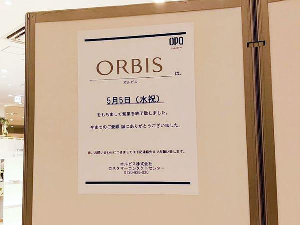 orbis-opa_6