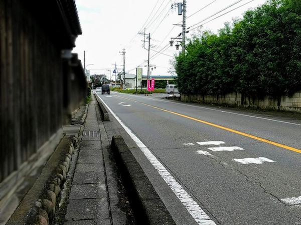itowokashi_4