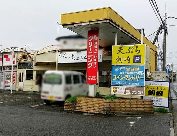 kenzaki_1