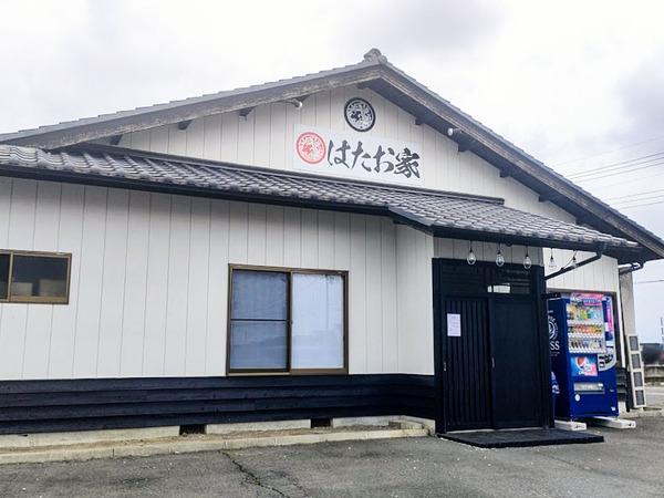 hataoya_1