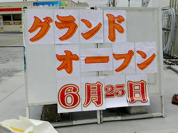 j-quest-yoshii_6