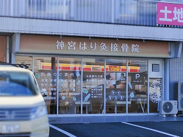 jinguharikyu_5