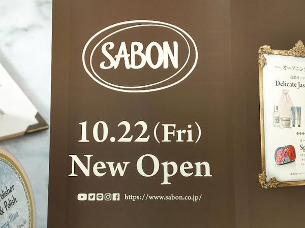 sabon_6