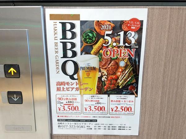 beergarden_6