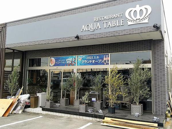aquatable_1