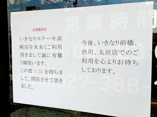 ikinaristeaki-takasaki_7