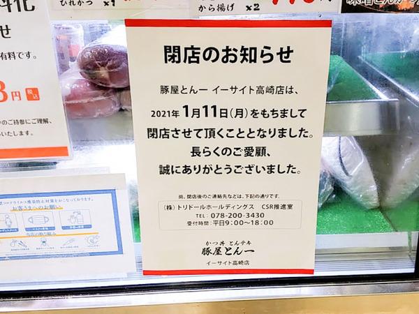 tonichi_6