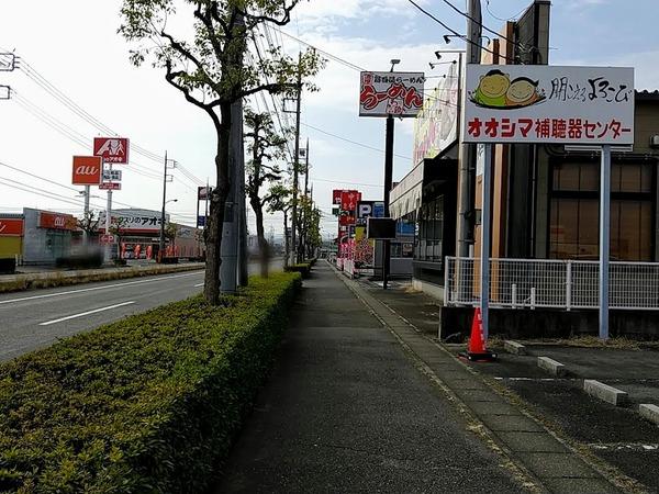 moukotanmen-nakamoto_4