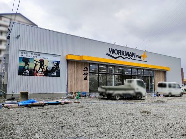 workman-shimokotori_2