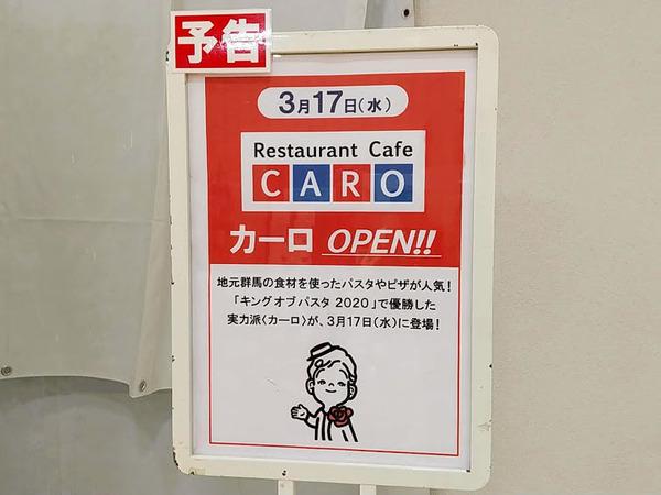 caro_6