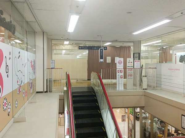 manganokyosho_3