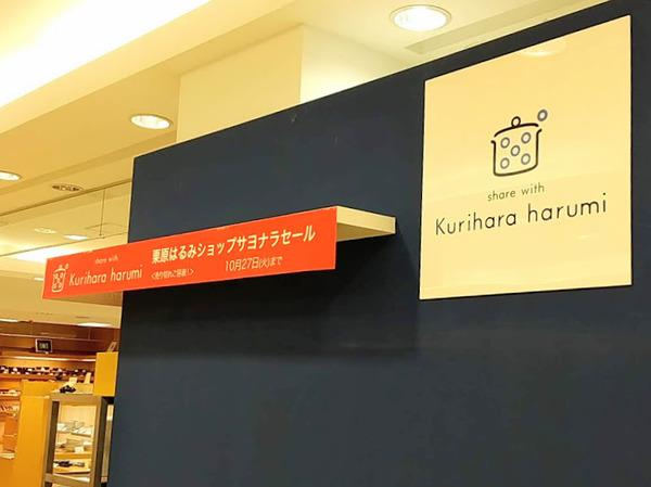 sharewithkuriharaharumi_7
