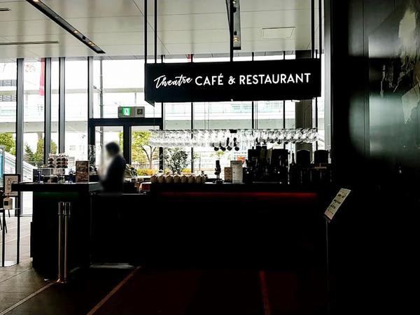 theatercafe&restaurant_2