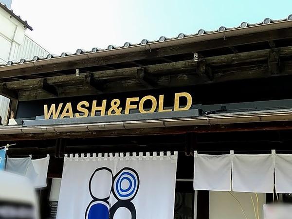 wash&fold_7