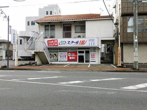 school-ie-kataoka_2