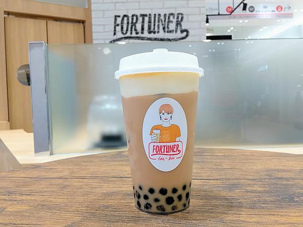 fortuner-tea-box_6