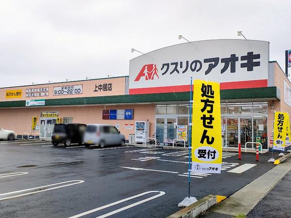 kaminakaiyakkyoku_3