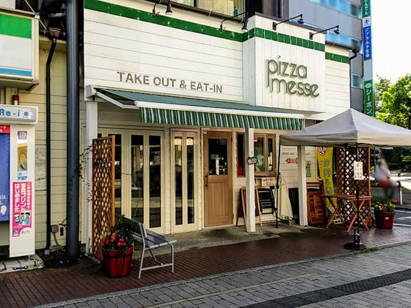 pizzamesse2-1