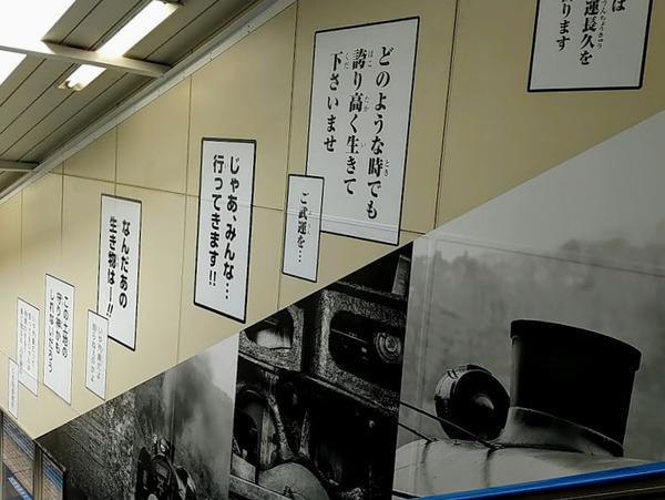 sl-kimetsu_5