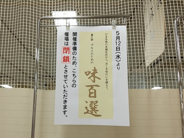 ajihyakusen_7