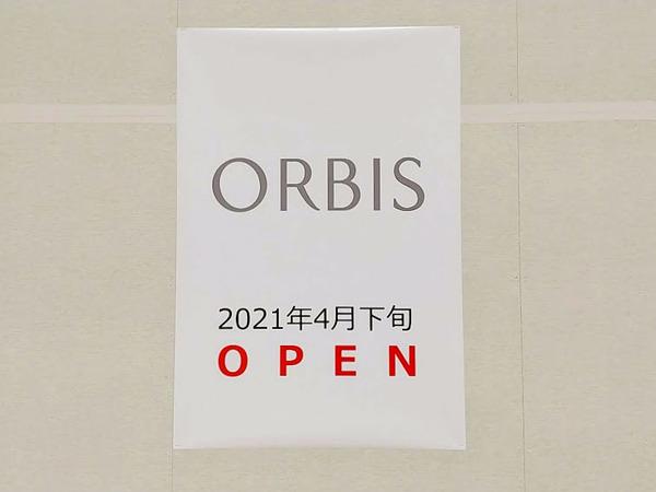orbis_7