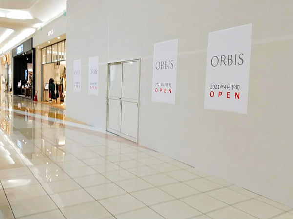 orbis_2