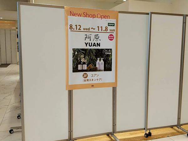 yuan_5