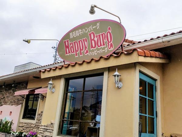 happyburg_1