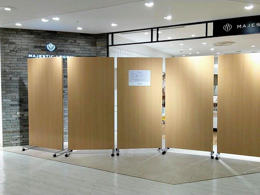 モントレー 高崎 チーズティー専門店FORTUNER tea