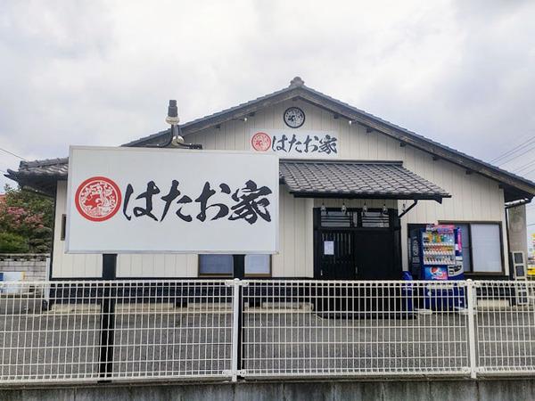 hataoya_5