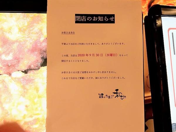 nagomi_6