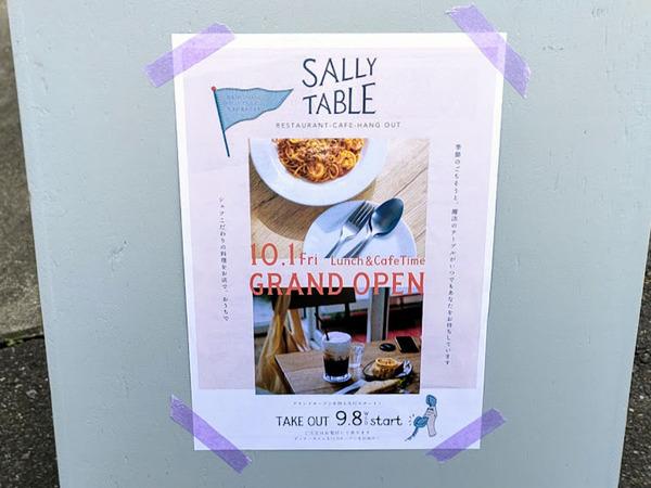 sally-table_6