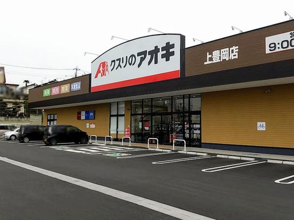 kamitoyookayakkyoku_6