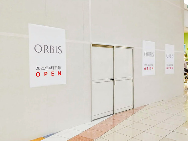 orbis_1