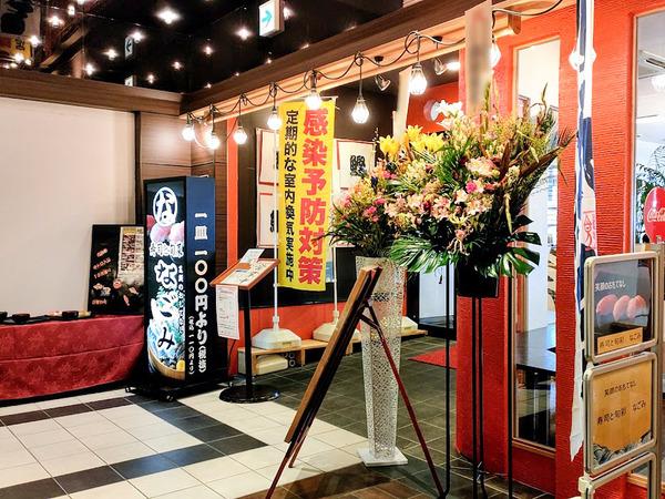 sushitoshunsai-nagomi_2