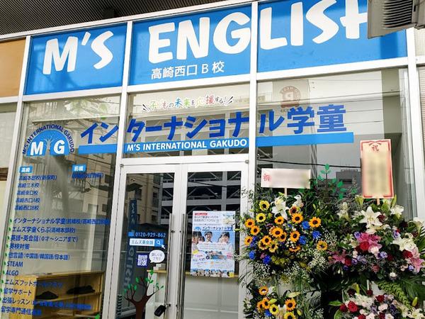 m's-english_1