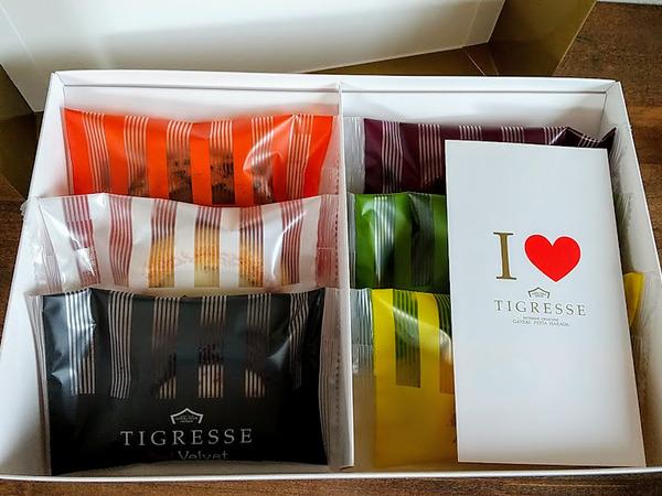 tigresse_6