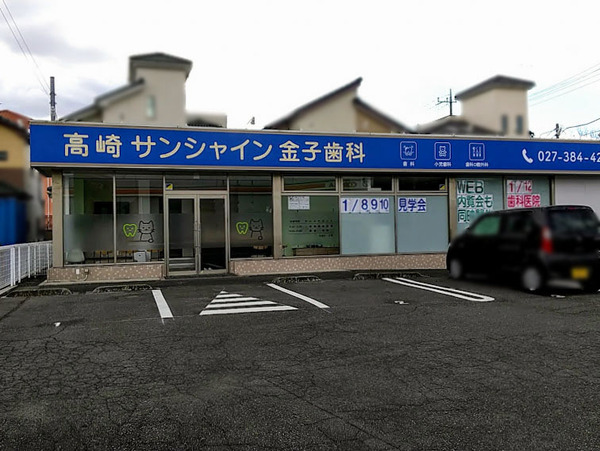 kanekoshika_5