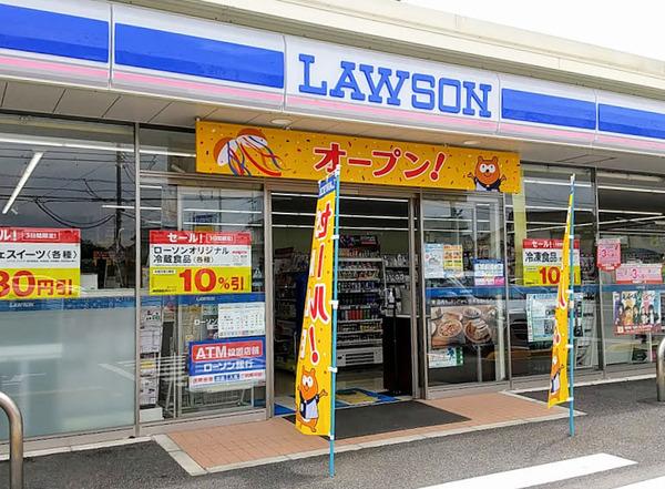 lawson-ino_6