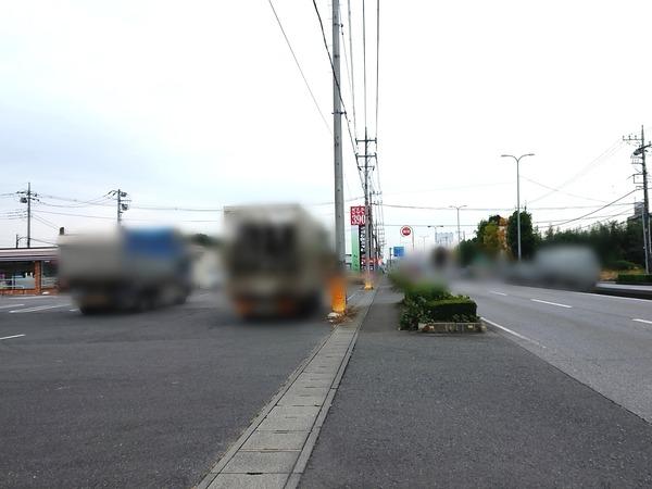Point Blur_20201102_133600