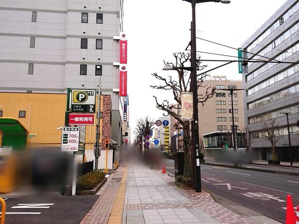 Point Blur_20201203_162639